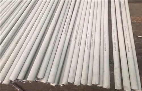东营304不锈钢管@不锈钢方管市场价格