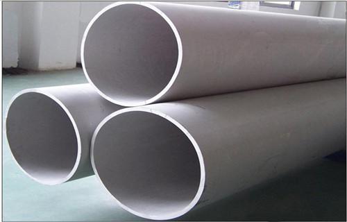 江苏大口径316L不锈钢管、厚壁无缝管价格