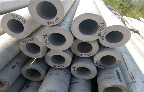 克拉玛依大口径316L不锈钢管、厚壁无缝管价格