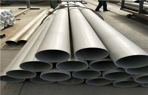 新疆316L不锈钢焊管)不锈钢管非标定做厂家