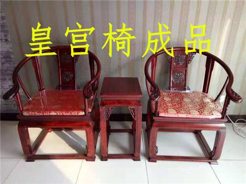 安庆榆木卷书椅子圈椅工厂工厂直营