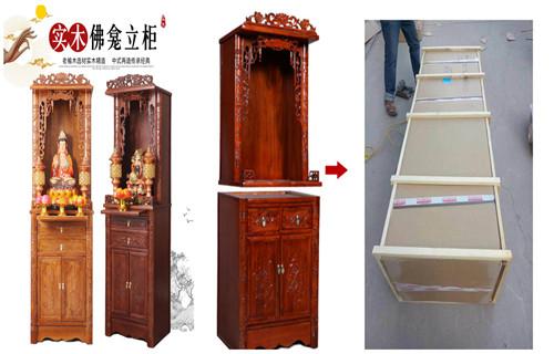 北京供台批发厂家榆木仿古家具