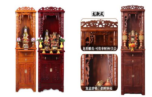 北京观音柜神台价格设计美观