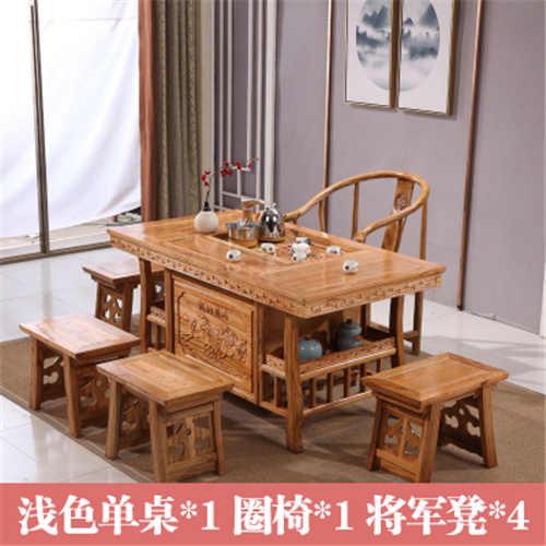 蚌埠茶桌椅組合榫卯結構