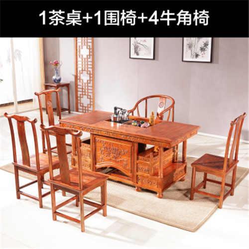 安康洽谈桌客厅办公室古典质量好还便宜的