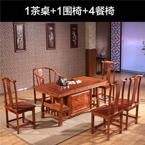 安康榆木茶几桌茶桌 工厂直营