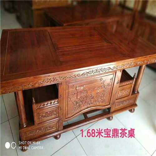 湖南办公室泡小茶几古典家具的造型