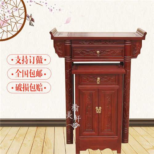 蚌埠佛臺供臺古典家具的造型