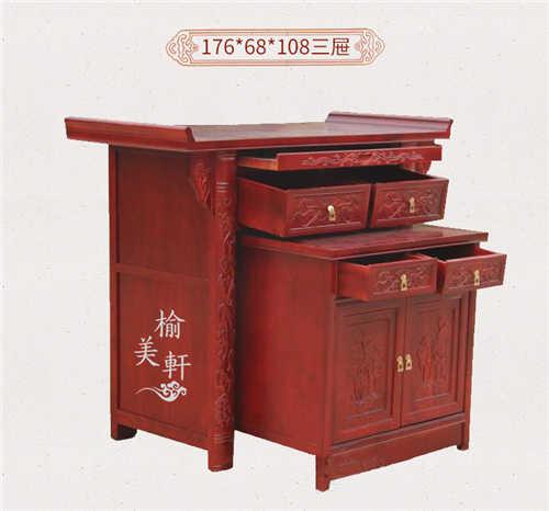 蚌埠神龕臺式佛龕 榆木仿古家具