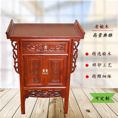海南中式简约佛台仿古家具