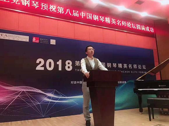 帕特里克钢琴-中国钢琴教育协会指定专用琴