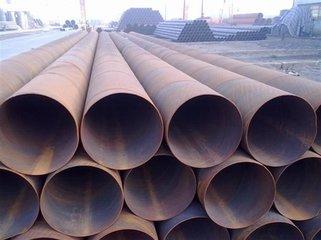 沈阳螺旋焊缝钢管规格