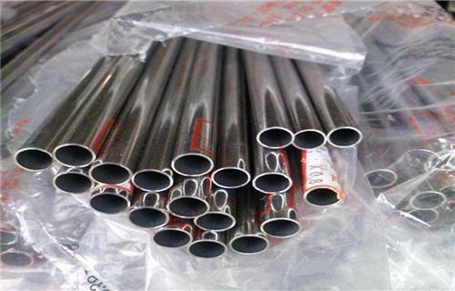 北京津大钢管现货供应310不锈钢管