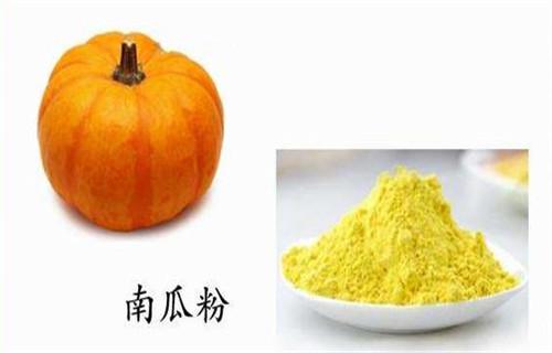 安康南瓜粉制作方法与流程