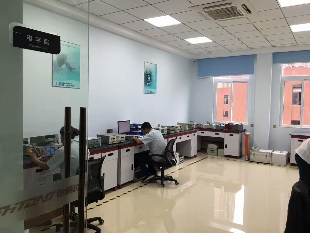 凌河仪器校准·仪器计量外校·具有CNAS资质的权威校准机构