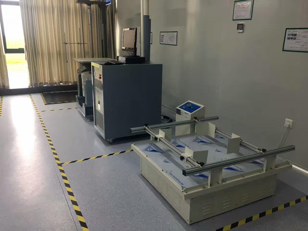 天心仪器检测检定有CNAS资质的检测机构