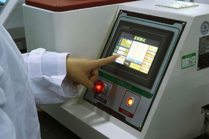 龍子湖區計量器具校驗龍子湖區哪里可以校準儀器