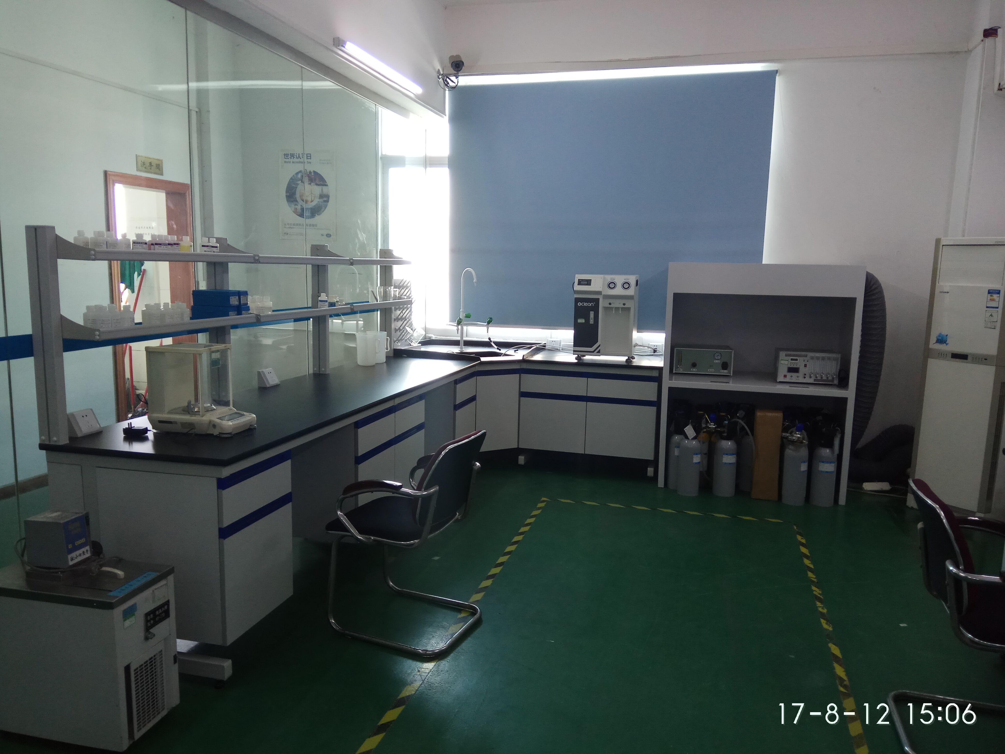 蚌山區儀器檢測監測設備校驗帶標校準報告