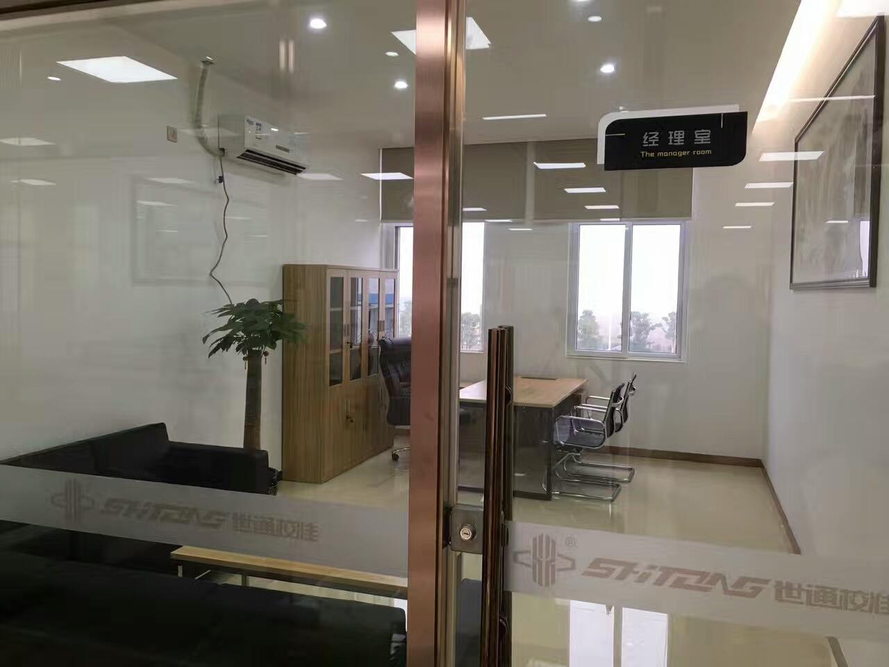 龍子湖區儀器計量檢具校驗制 設備送檢外校機構