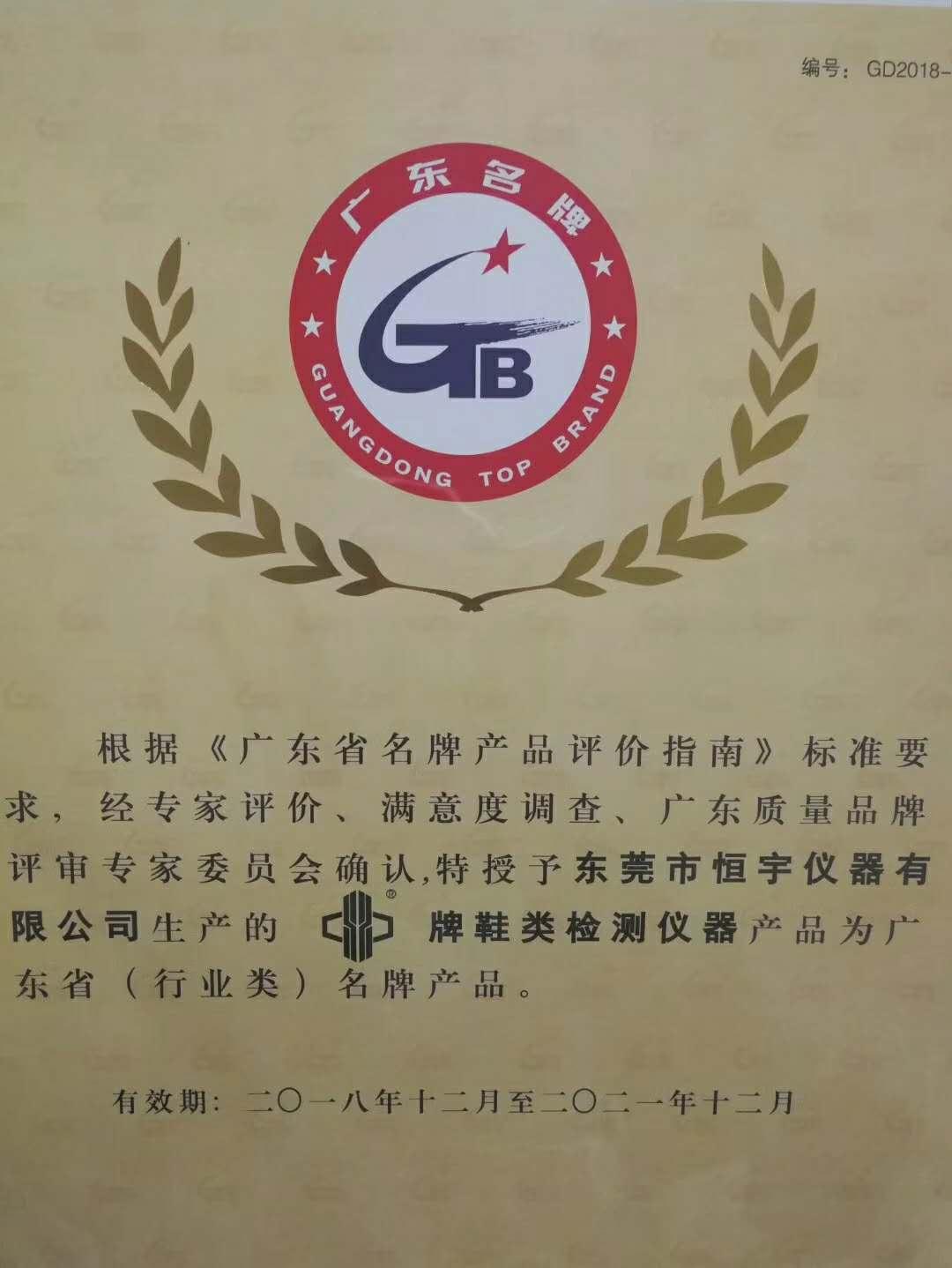 漳州市仪器仪表检测制 厂量具校准机构