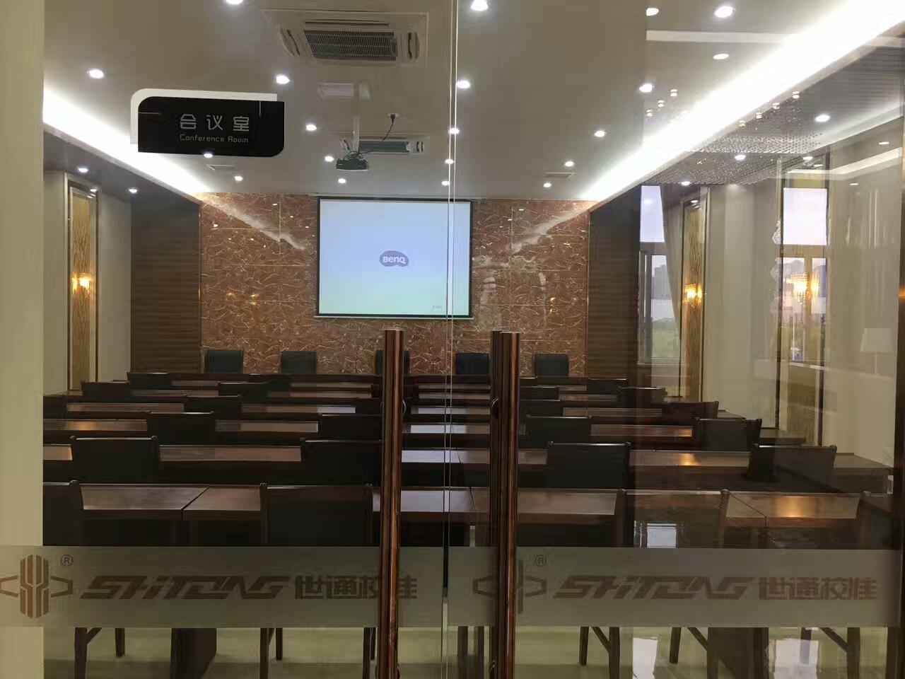 东营市计量仪器校验制 厂量具校准机构
