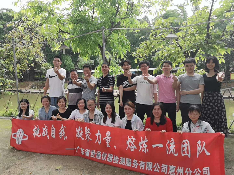 安庆市计量仪器校验哪家价格更优惠