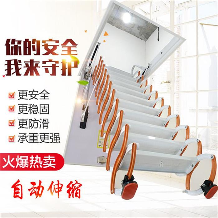 张家界伸缩楼梯加工靠谱