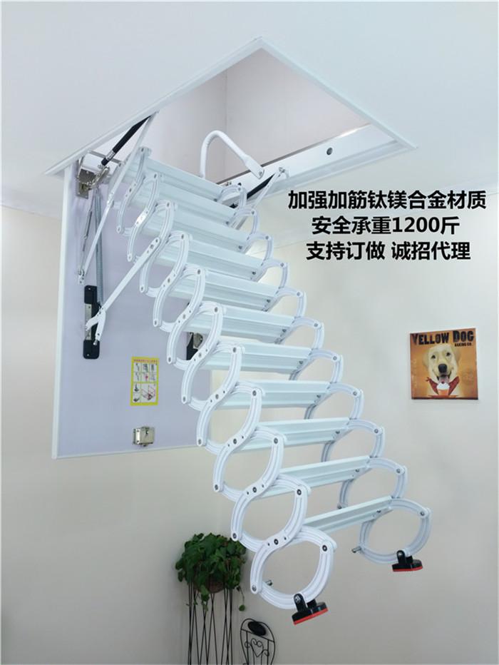 安康伸缩楼梯