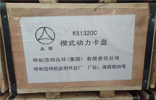 辽宁卡盘K11125多少钱