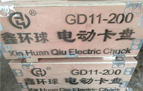 黑龙江电动卡盘KD11200聊城环球总