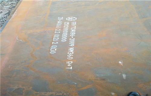 长沙Q345D钢板批发采购