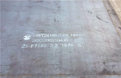 马鞍山Q345C钢板加工厂