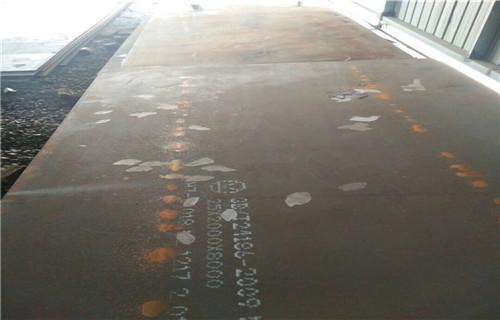 西宁Q345qC钢板详细介绍