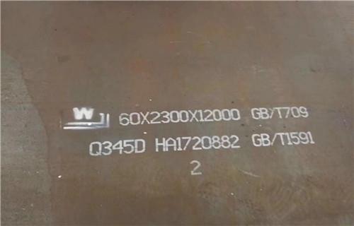 长沙35crmo钢板生产销售