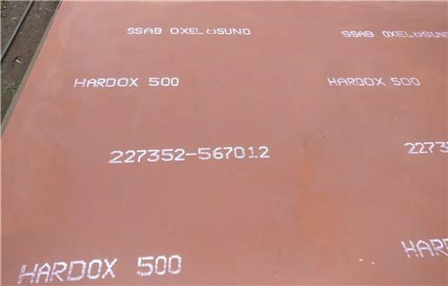 辽宁Q235qC钢板图片
