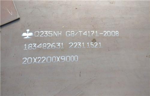安庆Q345E钢板期报价