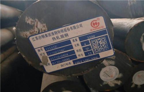 长沙Q345D钢板价格查询