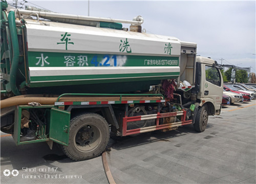 海南废水转运