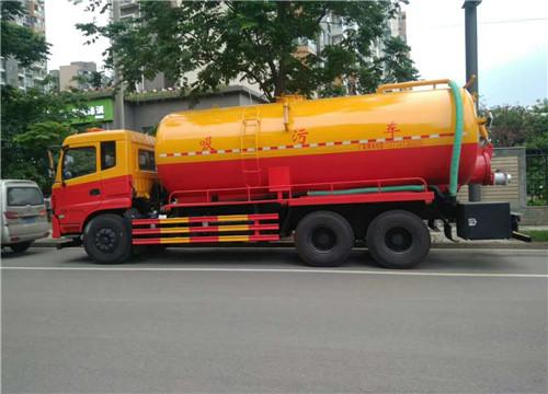 威远污水转运工程团队上门服务