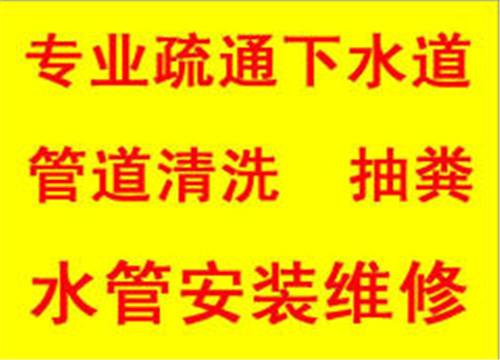 吸粪车出租租赁中心隆昌