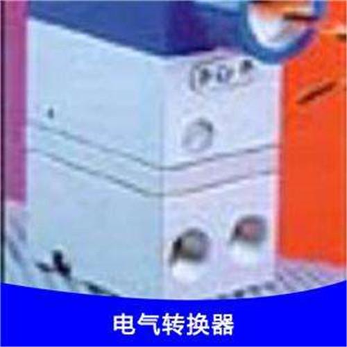 TYPE 550-DCD电气转换器国产只有品牌美国仙童马鞍山
