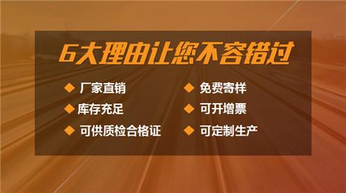 沧州玻纤格栅厂家-有限公司