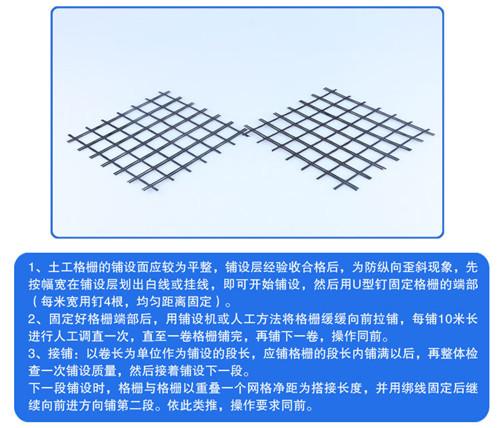 |优质产品》湖南钢塑复合土工格栅有经销商店吗