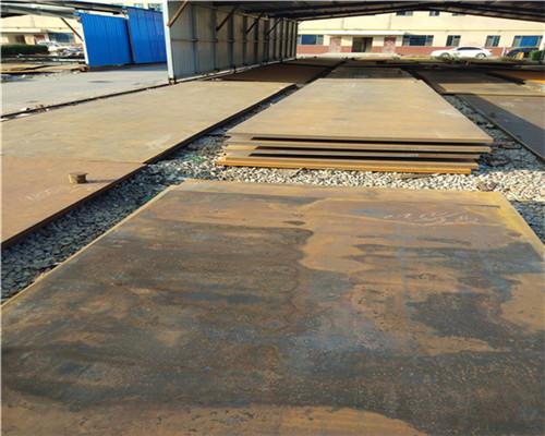 新钢NM450耐磨钢板现货切割