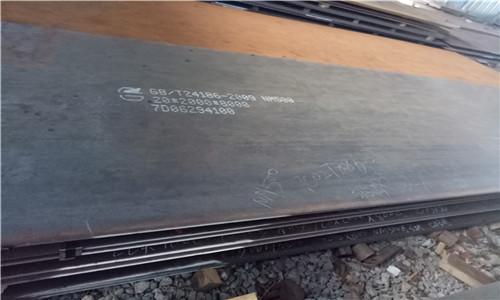 蚌埠|NM500耐磨板新報價|山東溢恩鋼材有限公司