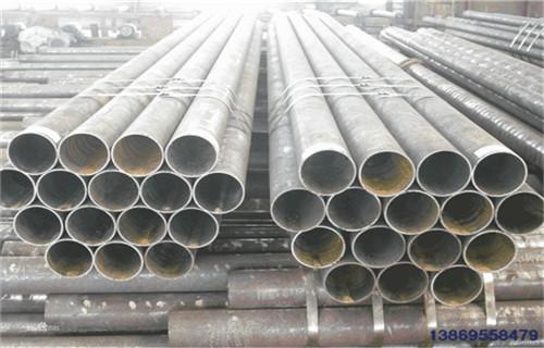 抚顺45#小口径钢管供应商