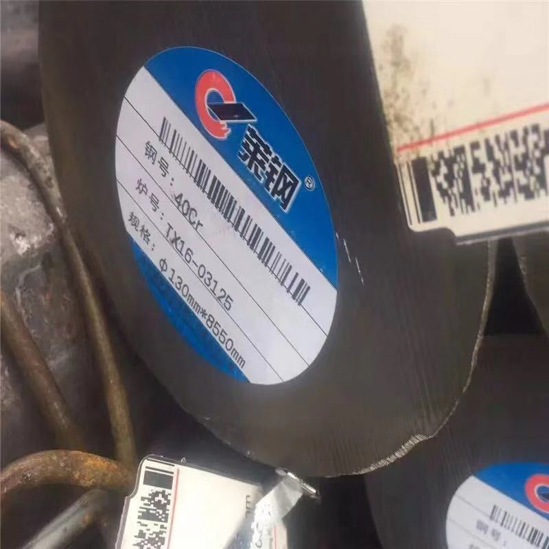 西藏50#钢板薄板现货