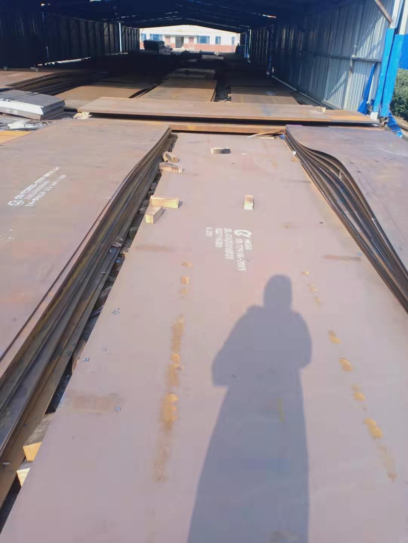 本溪舞钢耐磨钢板NM360价格行情