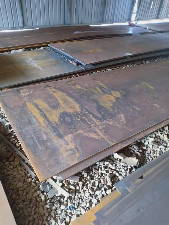 本溪新钢NM360钢板材质