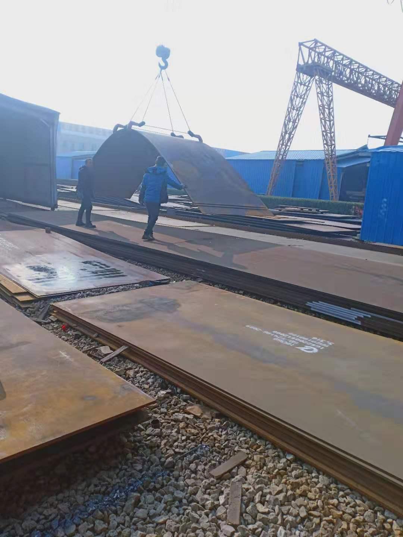 张家界新钢耐磨NM360钢板材质
